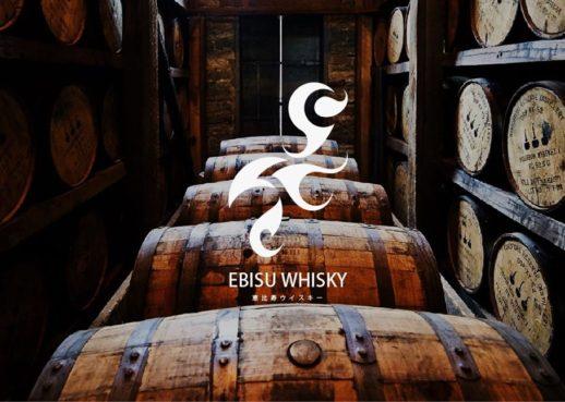 恵比寿ウイスキー