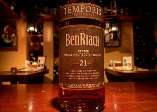 ベンリアック21年テンポリス
