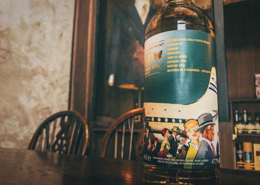 トーモア 1995 25年 ウイスキーエージェンシー&スリーリバーズ アートワーク