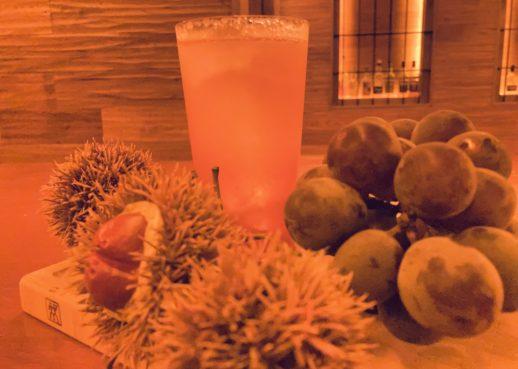 葡萄と山椒のジントニック