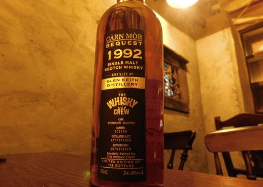 グレンキース 1992年 カーンモア ザ ウィスキークルー