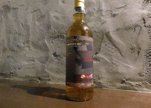 グレンロセス 1989 31年 ウイスキーエージェンシー