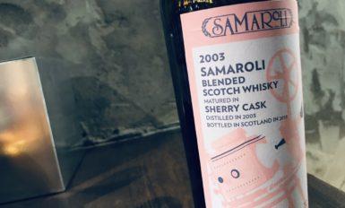 サマローリのブレンデッドスコッチ